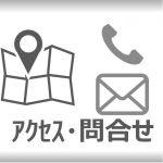 menu-access01
