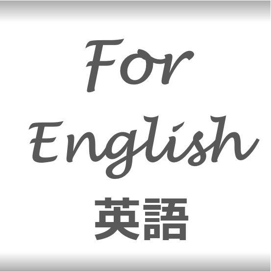 menu-english01