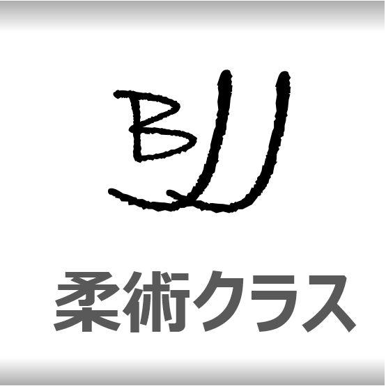 menu-jiujitsu01