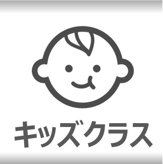 menu-kids01