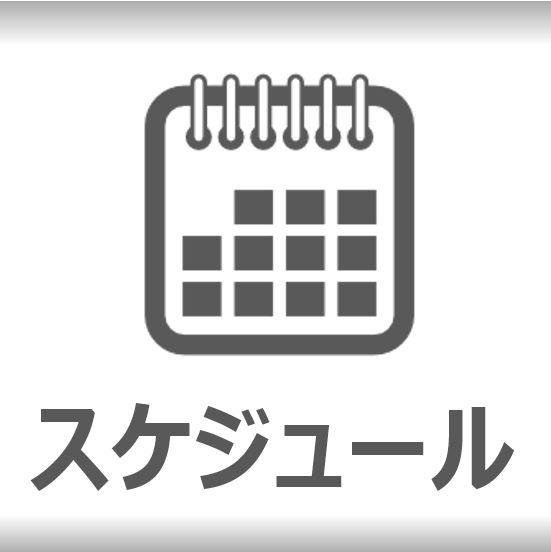 menu-schedule01